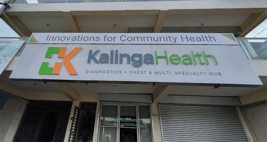 InnovationsCH caps off its first project, Kalinga Health